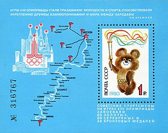 1980 Summer Olympics - A Soviet stamp sheet showing the logo of the games (left) and its mascot Misha (right) holding the 1980 Olympic torch. The map shows the torch relay route running from Olympia, Greece, the site of the ancient Olympic Games, through Moscow, to Leningrad, Russian SFSR; Tallinn, Estonian SSR; Minsk, Byelorussian SSR, and Kiev, Ukrainian SSR, which co-hosted some of the competitions