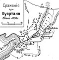Карта к статье «Куортане». Военная энциклопедия Сытина (Санкт-Петербург, 1911-1915).jpg