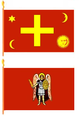 Козацька січова корогва (XVI-XVIII ст.).PNG