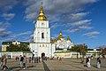 Комплекс споруд Михайлівського Золотоверхого монастиря Київ.jpg