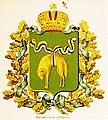 Кутаисская губерния изд.Сукачова.JPG
