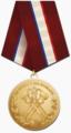 Медаль «За отвагу на пожаре» (Крым).png