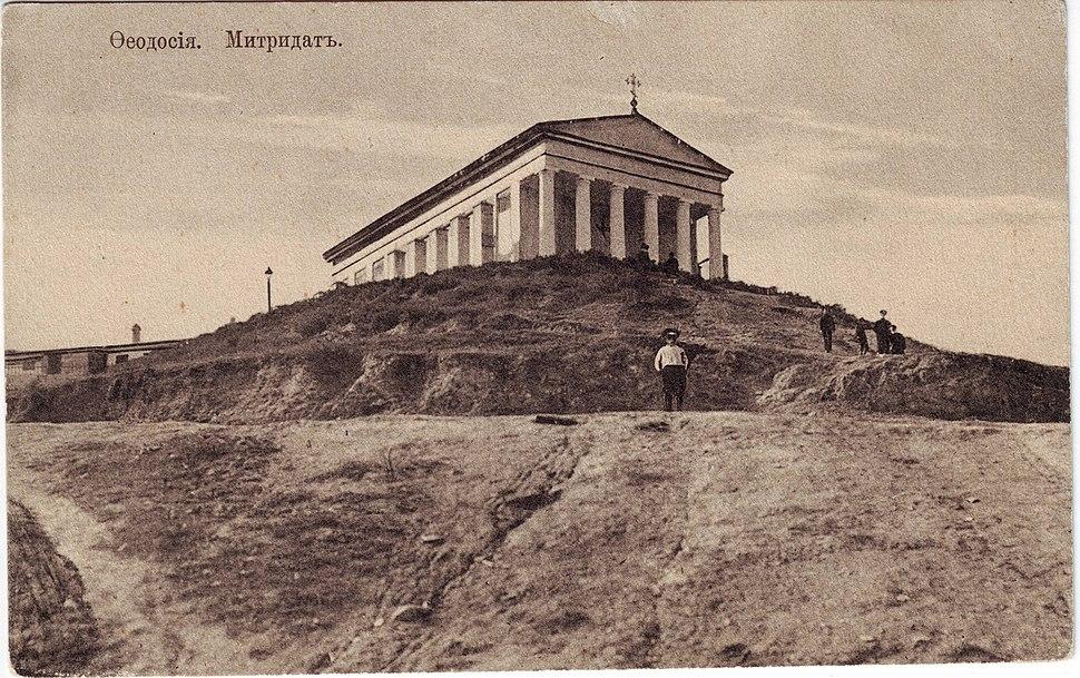 Музей древностей Айвазовского на горе Митридат (Феодосия)