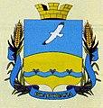 Отсканированный герб Волновахи.jpg