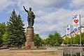 Памятник Кирову MG 1951.jpg
