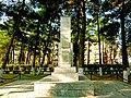 Памятник защитникам Отечества в Дивноморске.jpg