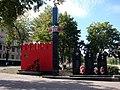 Памятник ступинцам-участникам ВОВ.JPG