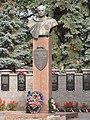 Пам'ятник-погруддя Герою Радянського Союзу, І.М.Третяку 03.JPG