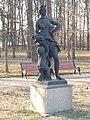 Петровско-Разумовское. Статуя Лето.JPG