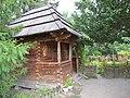 Повітка (Меморіальний комплекс – садиба письменника І. П. Котляревського).JPG