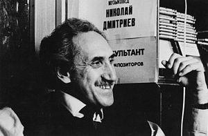 Dmitri Pokrovsky - Dmitri Pokrovsky