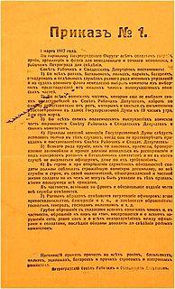 Petrograd Soviet Order No. 1