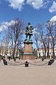 Пётр I и Великий.jpg
