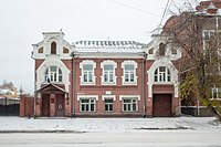 Советская 69 Дом Борисова курган.JPG
