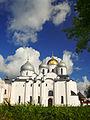 София в Новгородском Кремле.jpg