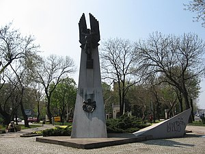 Serbian Air Force and Air Defence - Monument to the First Class of Serbian aviators with sculpture of Icarus at Niš