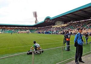 Central Stadium (Gomel) - Image: Стадион Центральный в Гомеле