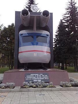вагонный завод города твери: