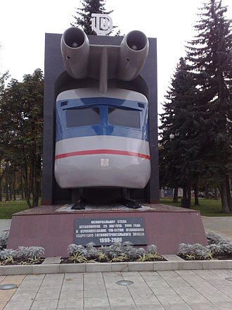 Turbojet train - Monument at the rail-car factory in Tver depicting a Turbojet train