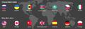 Страны присутствия CP.png