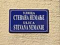 Табла улице Стевана Немање у Броду.JPG