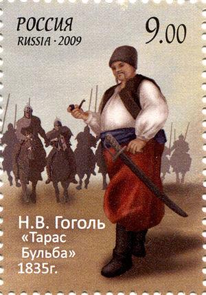 Taras Bulba cover