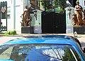 Творческая мастерская художника Зураба Церетели на Б.Грузинской. Moscow, Russia. - panoramio.jpg