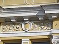 Україна, Харків, пл. Конституції, 26 фото 9.JPG
