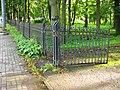 Усадьба Ланских Ворота ограды.jpg