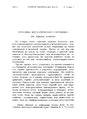 Успехи физических наук (Advances in Physical Sciences) 1930 No5 e.pdf