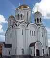 Храм во имя Преображения Господня в Серове.jpg