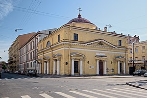 St. Stanislaus Church, Saint Petersburg - Another View