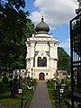 Церковь Николая Чудотворца на Никольском кладбище.jpg