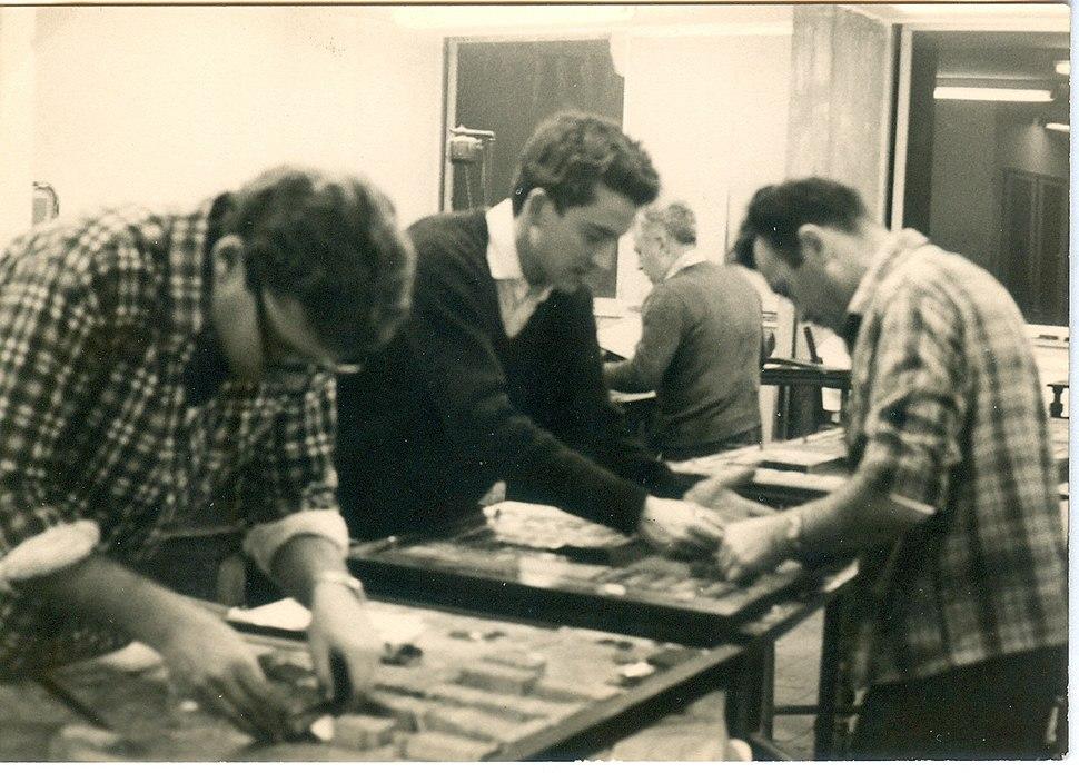 במערכת עיתון היום 1969