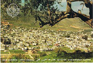 Majd al-Krum Place in Israel