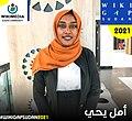 أمل يحي Sudanese Wikimedian.jpg