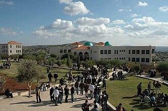 Jenin - Arab American University in Jenin