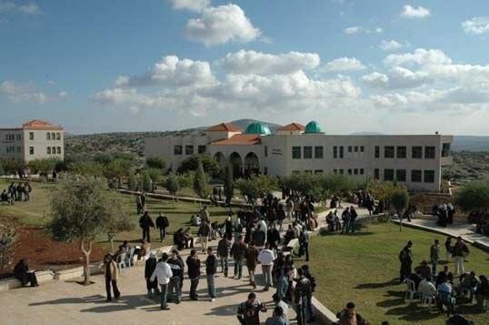 الجامعة العربية الأمريكية - فلسطين
