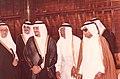 صورة الفائزين بجائزة الدولة التقديرية للأدب 1405-1985 مع الملك فهد بن عبد العزيز.jpg
