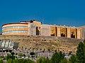 کتابخانه مرکزی دانشگاه کردستان.jpg