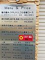 こわす 解体 安藤ハザマ (35566405460).jpg