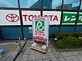 トヨタレンタカー 新横浜駅前 - panoramio (1).jpg