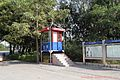 交通岗亭 Traffic Police Box - panoramio.jpg