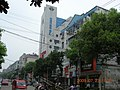 含城环峰北路景色-工商银行 - panoramio.jpg
