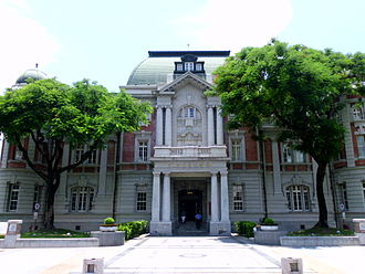 National Museum of Taiwan Literature - Museum Front