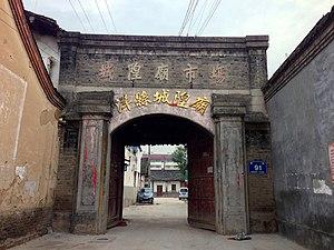 Yang County - City God Temple on 19 May 2013