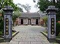 大溪齋明寺 Zhaiming Temple at Daxi - panoramio.jpg