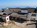 天台素食馆 - panoramio.jpg