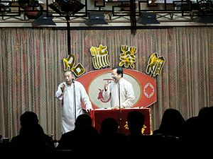 天津名流茶馆的相声表演