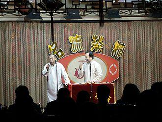 Xiangsheng - Xiangsheng performers in a Tianjin theater.